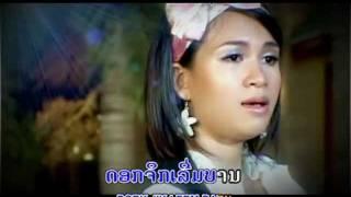 Lao song ຄອຍຍອດຊູ້ຜູ້ເປັນດວງໃຈ ແສງມະນີ