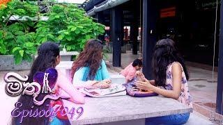 Mithu | Episode 49 - (2018-07-13) | ITN width=