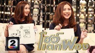 getlinkyoutube.com-ฮารุ สุประกอบ ฉ.เต็ม part2 กับทักษะวาดภาพขั้นเทพ!! โชว์แตกฟอง ช่อง2