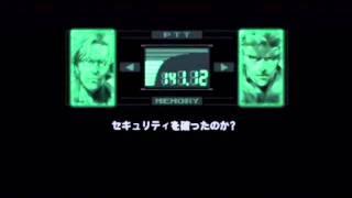 getlinkyoutube.com-メタルギア『急げオタコン』