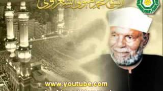 getlinkyoutube.com-الصلاة علي النبي