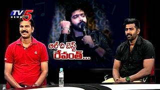 getlinkyoutube.com-Singer Revanth Journey to Indian Idol   Family Members Reveals Secrets of Revanth   TV5 News