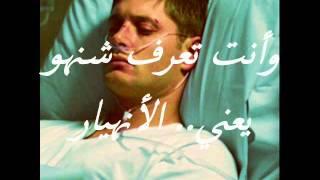 getlinkyoutube.com-شعر عن الخيانه حزين ريــــــــانة♥العــــــــــود