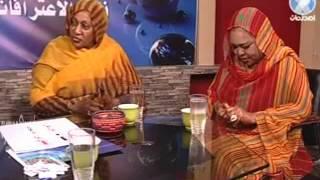 getlinkyoutube.com-دكتورة ساره أبو والأستاذة عفاف حسن أمين - في نادي الاعترافات