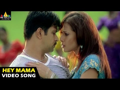 Singamalai Movie Hey Mama Video Song || Arjun, Meera Chopra