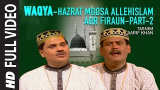 getlinkyoutube.com-Waqya-Hazrat Moosa Allehislam Aur Firaun-Part-2 | Tasnim-Aarif | Islamic Video Song Full (HD)