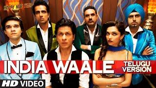 getlinkyoutube.com-India Waale Video Song (Telugu Version) | Happy New Year | Shah Rukh Khan, Deepika Padukone, Others