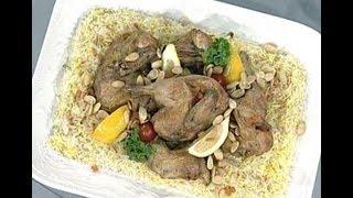 getlinkyoutube.com-أرز المندي بالدجاج - مطبخ منال العالم