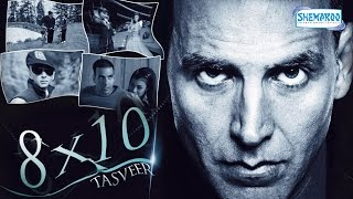 8 X 10 Tasveer (2009)(HD)  - Akshay Kumar - Ayesha Takia - Hindi Full Movie- (With Eng Subtitles)