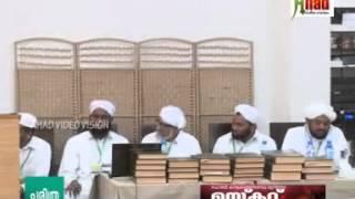 getlinkyoutube.com-Sunni Mujahid Muscat Samvadam CD2 of 4 (Noushad Ahsani Vs Rehmaani)