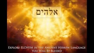Elohim (Numbers)