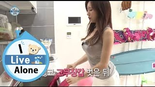 getlinkyoutube.com-[I Live Alone] 나 혼자 산다 - Ye jung-hwa to exercise without a break 예정화, 쉴틈없는 틈새운동! 20150529