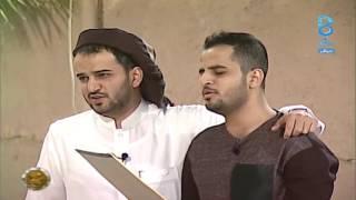 getlinkyoutube.com-قصيدة سعود غربي في أبو كاتم - اليوم 2 | زد رصيدك 5