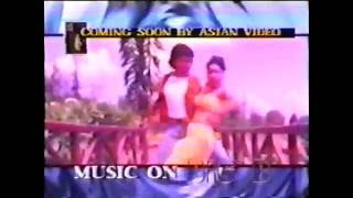 Naam Kya Hai 1996 - Unreleased  - Yun To Nazar (Song Trailer)