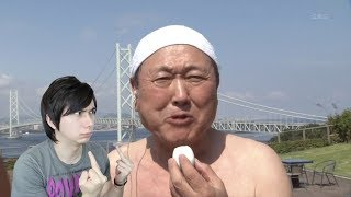 getlinkyoutube.com-板東英二が芸能界復帰!?!? The Return Of Bandou Eiji!?!?