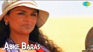 Abke Baras   Bollywood Romantic Video Song   Sunita Rao
