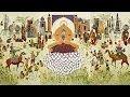 Shiva Ahmadi: On Creating 'Lotus'