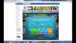 getlinkyoutube.com-Как взламывать игры вконтакте через artmoney