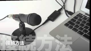 getlinkyoutube.com-【商品レビュー】SONY コンデンサーマイク ECM-PCV80U 音質テストあり