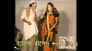 getlinkyoutube.com-chittagong wedding night packages program jabed
