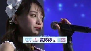 getlinkyoutube.com-SNH48総選挙:緊張で嘔吐退場→涙のスピーチ AKB48G(バックダンサー→いきなりセンター!) 詳細も読んで!