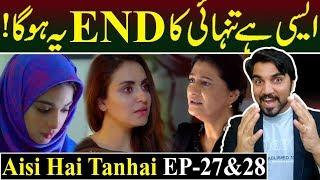 Aisi Hai Tanhai Episode 27 & 28 | Teaser Promo Review | ARY Digital Drama | Top Pakistani Drama
