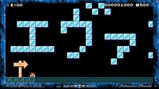 getlinkyoutube.com-【スーパーマリオメーカー】エヴァンゲリオン 残酷な天使のテーゼ 演奏してみた EVA