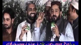 Tenoo rabb nay banaya bemisal by shahid mehmood qadri width=