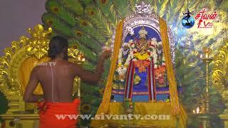 நவாலி அட்டகிரி கந்தசுவாமி கோவில் கந்தசட்டி நோன்பு நான்காம் நாள் 18.11.2020