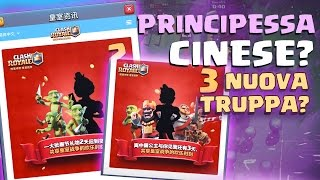 getlinkyoutube.com-NUOVO EVENTO/Truppa per L'ANNO CINESE o SKIN?! Clash Royale Cinese