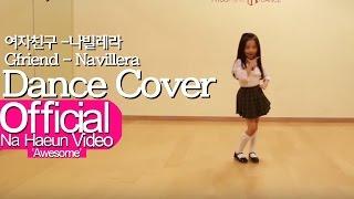 getlinkyoutube.com-나하은 (Na Haeun) - 여자친구 (Gfriend) - 너 그리고 나 (Navillera) 댄스커버