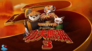 getlinkyoutube.com-Kung Fu Panda 3 Movie Official Game (by NetEase) IOS/Android