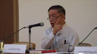 getlinkyoutube.com-ไทยศึกษากับการศึกษารัฐไทยในศตวรรษที่ 21-ไชยันต์ รัชชกูล