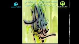 getlinkyoutube.com-قصيدة الامام علي بن ابي طالب في رثاء زوجته فاطمة الزهراء عليهما السلام