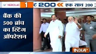 getlinkyoutube.com-Superfast 200 | 12th December, 2016 ( Part 1 ) - India TV