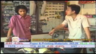getlinkyoutube.com-ช่องทางทำกิน ร้าน Motor Classic Shops 2546