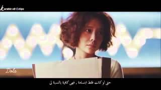 getlinkyoutube.com-أغنية مسلسل الكوري لقد كانت جميله Ost 2 مترجمه
