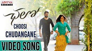 Choosi Chudangane Full Video Song || Chalo Movie || Naga Shaurya, Rashmika
