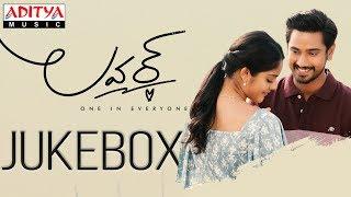 Lover Full Songs Jukebox | Raj Tarun, Riddhi Kumar | Dil Raju
