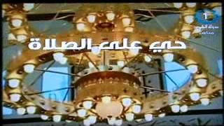 القارىء معمر السيد يرفع الاذان  - Moamar Al Sayed - Al Athan