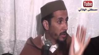 الاسلام دين الوسطية والإعتدال الشلحة الشيخ مصطفى الهلالي حفظه الله