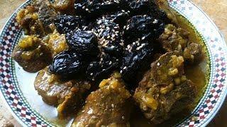 getlinkyoutube.com-Lamb Tagine with Prunes Moroccan Cuisine المطبخ المغربي طاجين اللحم بالبرقوق المعسل