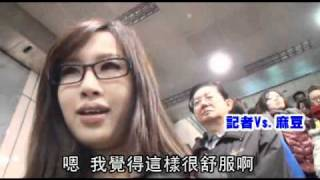 getlinkyoutube.com-「無褲日」翹臀上捷運
