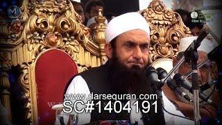 """getlinkyoutube.com-(SC#1404191) """"Allah Ki Rehmat Aur Tauba"""" - Maulana Tariq Jameel"""