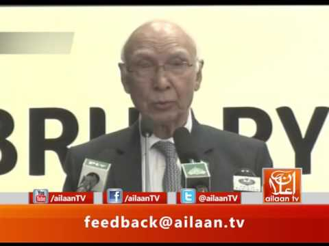 Ceremony Award of 3000 scholarships to Afghan National Students   Foreign Minister Sartaj Aziz Speech  08-02-2017