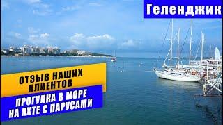 Отзыв Бабайцева Оксана на Youtube
