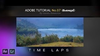 getlinkyoutube.com-Adobe tutorial No.07 (සිංහලෙන්)