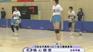 getlinkyoutube.com-197cm Japanese Volleyball Student