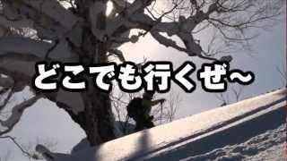 getlinkyoutube.com-SKI&SNOWBOARD DVD『BUILD4』Teaser