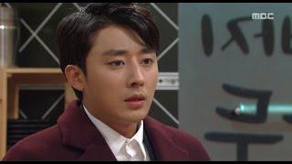 "getlinkyoutube.com-[Windy Mi-poong] 불어라 미풍아 42회 - Son Ho Joon, ""I still love her"" 20170121"